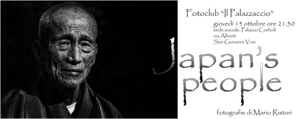 locandina-palazzaccio-japan-people-web
